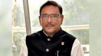'বাংলাদেশের নষ্ট রাজনীতির প্রবক্তা ড. কামাল'