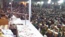 জামেয়া রেঙ্গার ৯৯ তম বার্ষিক মাহফিল সম্পন্ন