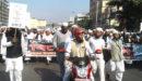 টঙ্গী ময়দানে আজান নামাজ চালুর দাবিতে উত্তরায় বিক্ষোভ