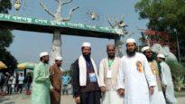 ইসলামী লেখক ফোরামের সাহিত্য ও ভ্রমণ সম্পন্ন