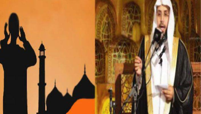 কাতারে ১ হাজার ৩শ' মসজিদে বাংলাদেশি ইমাম