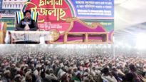 বরুনার ছালানা ইজলাছ সম্পন্ন