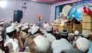 জামেয়া ইসলামিয়া শামিমাবাদের বার্ষিক সম্মেলন সম্পন্ন