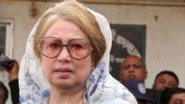 খালেদা জিয়া অসুস্থ, আদালতে হাজির করেনি কারা কর্তৃপক্ষ