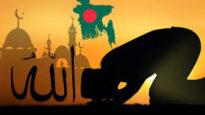 উপমহাদেশে ইসলাম প্রচারে আরব বণিকদের ভূমিকা