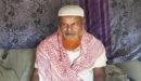 কুলাউড়ায় মসজিদের ইমামের গরু জবাই নিয়ে হিন্দু সম্প্রদায়ের উত্তেজনা, আজান দিয়ে বাঁধা