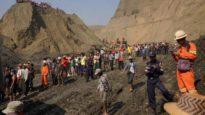 মিয়ানমারে খনিতে ভূমিধসে ৫৪ শ্রমিক নিহত