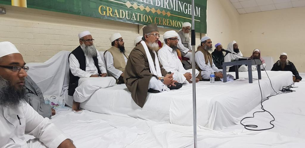 জামেয়া ইসলামিয়া বার্মিংহাম'র ১৩তম খতমে বুখারি অনুষ্ঠিত