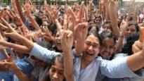 সিলেটের ২২টি প্রতিষ্ঠানের শিক্ষার্থীর শতভাগ পাস