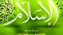 হাজার বাধার মুখেও ইসলামের গ্রহণযোগ্যতা প্রতিদিন বাড়ছে