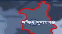 দক্ষিণ সুনামগঞ্জ উপজেলার নতুন নামকরণ নিয়ে বিতর্ক