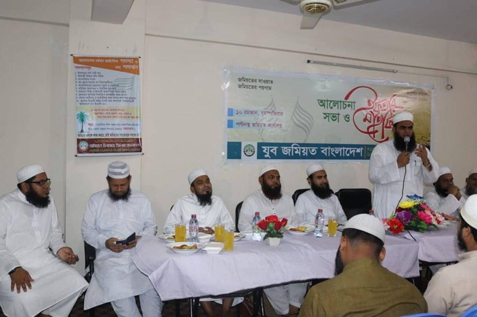যুব জমিয়ত'র ইফতার মাহফিলে নেতৃবৃন্দ: পীযূষকে গ্রেপ্তার করতে হবে