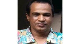 মোহনগঞ্জের সাংবাদিক সফিকের ইন্তেকাল