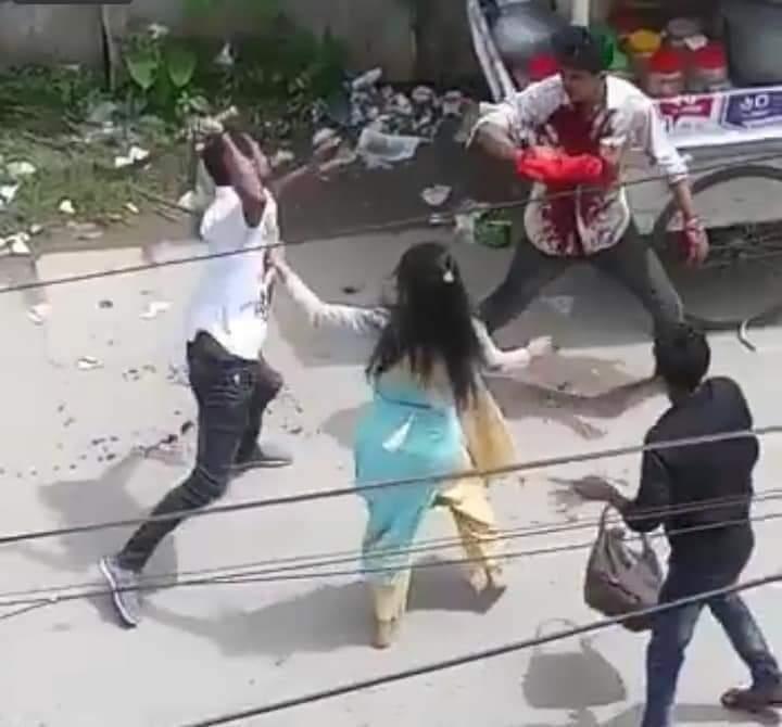 """""""চলেন রাম দা দিয়ে কোপাই"""""""