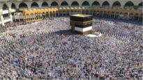 হজ্ব যাত্রীদের ধর্মীয় পরামর্শ দিতে বাংলাদেশ থেকে সৌদি যাচ্ছেন ৫৫ জন আলেম-ওলামা