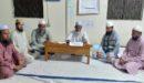 জালালাবাদ লেখক ফোরাম সুনামগঞ্জ জেলার আহবায়ক কমিটি গঠন