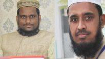 বাংলাদেশ ইসলামী লেখক ফোরামের চতুর্থ কাউন্সিল সম্পন্ন
