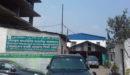 'অছাত্র' ভর্তি নেওয়া মাদরাসার বিরুদ্ধে কঠোর সিদ্ধান্ত নিচ্ছে বেফাক