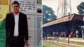 মোহনগঞ্জ রেলওয়ে স্টেশনের রাজস্ব আয় বৃদ্ধি