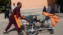 আফগানিস্তানে বোমা বিস্ফোরণে ৩৪ জন নিহত