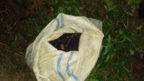 বালুচর থেকে অটোরিক্সা চালকের বস্তাবন্দি লাশ উদ্ধার