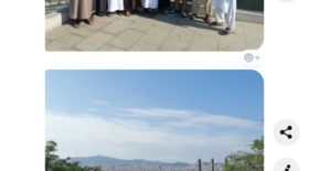 সিরাতে মুস্তাক্বীম বার্সেলোনার ঈদ পুনর্মিলনী অনুষ্ঠিত