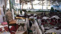 আফগানিস্তানে বিয়ের অনুষ্ঠানে আত্মঘাতী বোমায় নিহত ৬৩