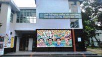 ঢাবিতে ধর্মভিত্তিক ছাত্র রাজনীতি নিষিদ্ধের ঘোষণা দিলো ডাকসু