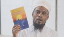 'আয়াতুল কুরসির ফজিলত পেয়ে ইসলাম গ্রহণ করেছি'