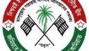 জমিয়তে উলামায়ে ইসলাম আরব আমিরাত'র আহবায়ক কমিটি গঠন