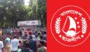 ছাত্রলীগকে 'সন্ত্রাসী' সংগঠন ঘোষণা করার দাবি শিক্ষার্থীদের