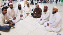জমিয়তে উলামায়ে ইসলাম  মক্কা মুকাররমা শাখার সভা  অনুষ্ঠিত