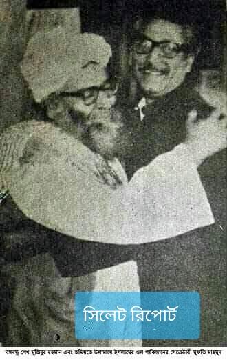 প্রসঙ্গ মুফতি মাহমুদ থেকে মুফতি ফজলুর রহমান