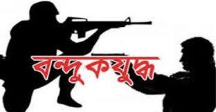 শায়েস্তাগঞ্জে 'বন্দুকযুদ্ধে' ১৩ মামলার আসামি নিহত