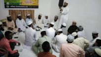 ওমান জমিয়ত আওক্বাদ শাখার কাউন্সিল সম্পন্ন