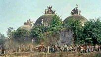 বাবরি মসজিদের স্থানে মন্দির নির্মাণের রায় বিশ্ব মুসলিম মেনে নেবে না