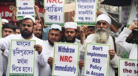 ভারতে নাগরিকত্ব বিল মুসলিমদের বিরুদ্ধে বৈষম্য ও আন্তর্জাতিক আইনের পরিপন্থী : এইচআরডব্লিউ