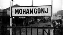 মোহনগঞ্জে রেলওয়ের ১১ মাসেও উন্নয়ন কাজ শুরু হয়নি