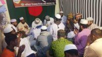 ওমান সালালাহ জমিয়ত'র উদ্দ্যোগে আল্লামা তাফাজ্জুল হক হবিগঞ্জী রহঃ স্মরণে দোয়া মাহফিল অনুষ্ঠিত