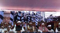নারায়ণগঞ্জে জনসমুদ্রে কাদিয়ানীদের অমুসলিম ঘোষণা করার দাবী আল্লামা শফির