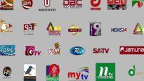 টিভি চ্যানেলগুলোকে 'শিল্প' হিসেবে ঘোষণা করতে লিগ্যাল নোটিশ