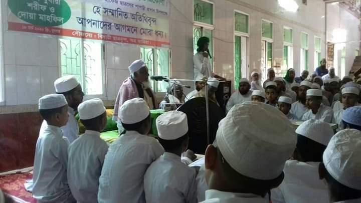 মোহনগঞ্জ জামিয়া ক্বাসিমিয়া মাদরাসার খতমে বুখারী সম্পন্ন