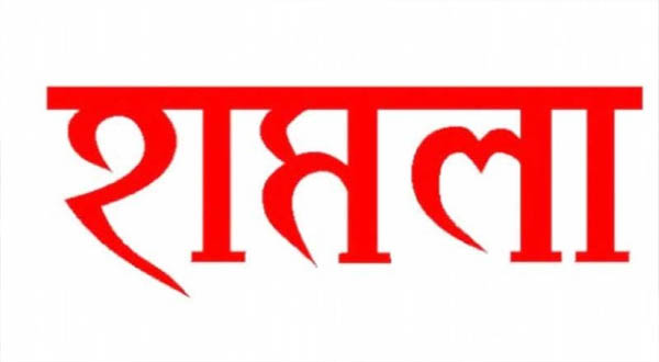 কানাইঘাটে পুলিশের ওপর 'হামলার চেষ্টা'