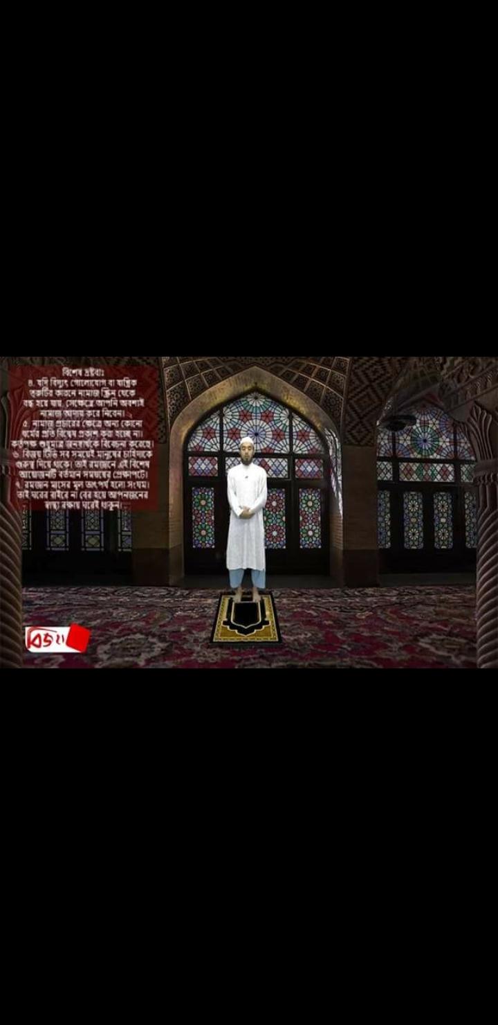 তারাবি নিয়ে বিজয় টিভির 'তামাশা' বন্ধের দাবি আলেমদের