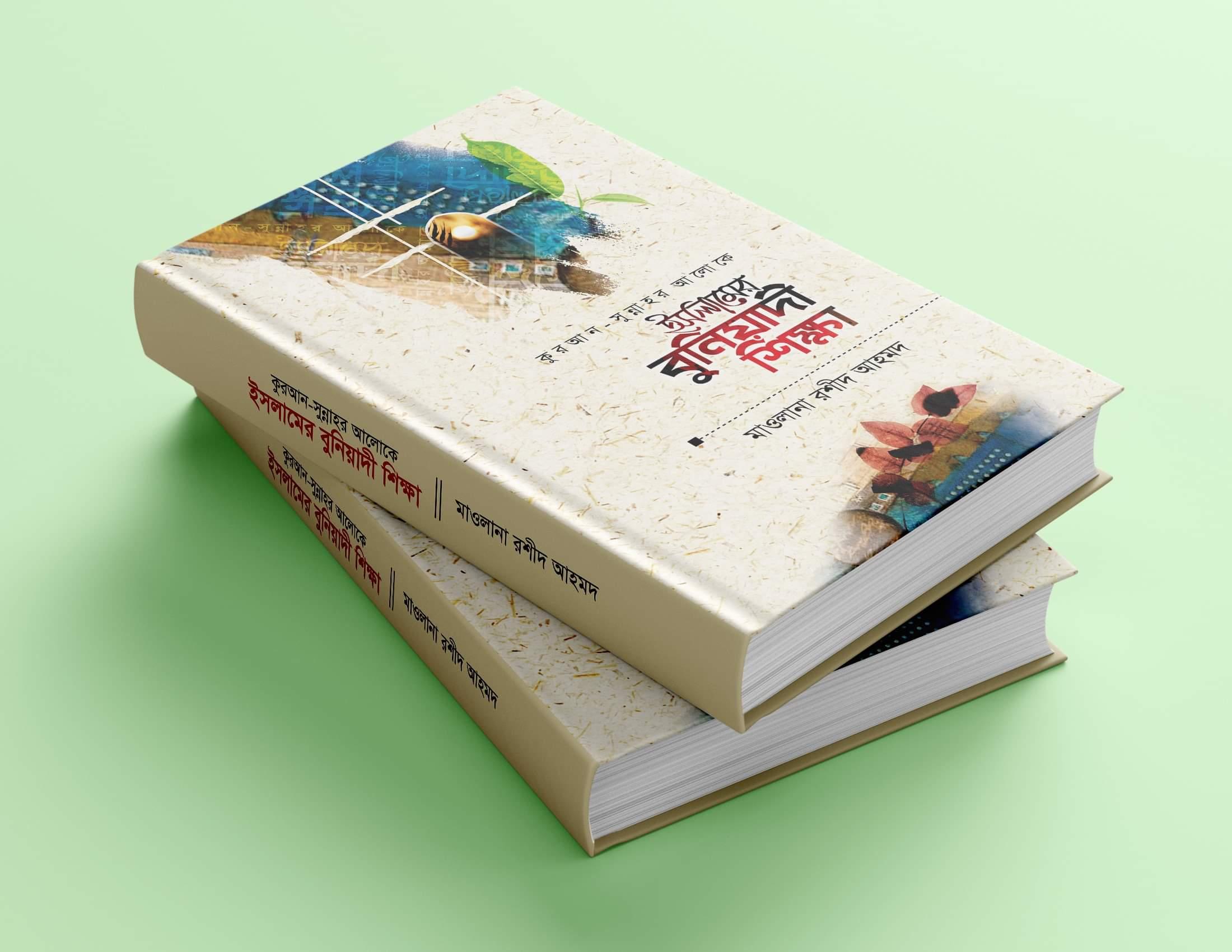 সিলেটের লেখক-সাংবাদিকদের ঈদ গিফট প্রদান করলো আব্দুল মতীন ফাউন্ডেশন