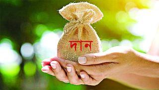 জগন্নাথপুরের রসুলপুর চিলাউড়ায় হাজী সোনা মিয়ার পরিবারবর্গের পক্ষ থেকে অর্থ বিতরণ