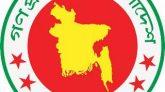 প্রধানমন্ত্রীর ঈদ উপহার পাচ্ছেন সিলেট জেলার ১ লাখ ৩০ হাজার সহ দেশের ৫০ লক্ষ পরিবার