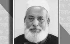 ধর্ম প্রতিমন্ত্রী শেখ আব্দুল্লাহ  ভালো-মন্দের বিচারে কিছু কথা