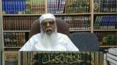 'ফ্রম গঙ্গা টু জমজম'  লেখক ড. মুহাম্মদ জিয়াউর রহমান আজমী আর নেই