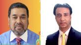 'এম সাইফুর রহমান স্মৃতি সংসদ' যুক্তরাষ্ট্রের পূর্ণাঙ্গ কমিটি গঠন